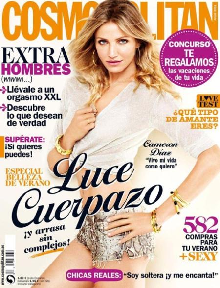 Cameron Diaz Cosmopolitan, portada Cosmopolitan, Cosmopolitan portada julio 2011, cosmopolitan portada retoque photoshop, katanga73, katanga73.wordpress.com, katarama