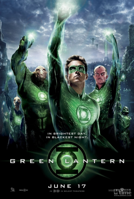 Green Lantern, Green Lantern cartel, Green Lantern poster, Green Lantern retoque photoshop, katanga73, katanga73.wordpress.com, katarama