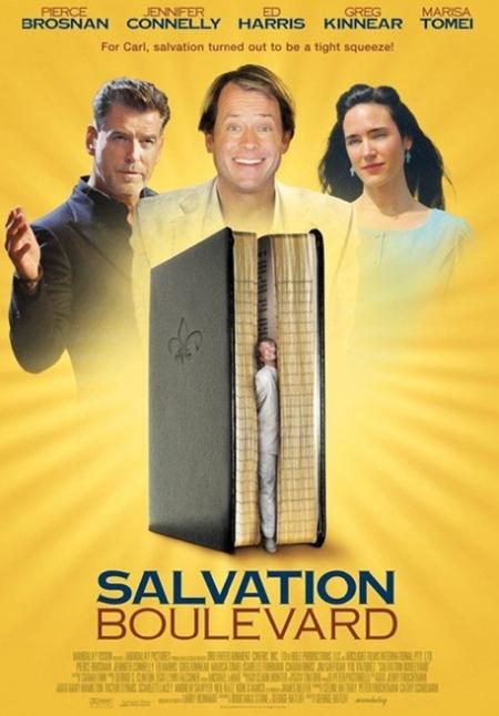 Salvation Boulevard, Salvation Boulevard poster, Salvation Boulevard cartel, Salvation Boulevard retoque photoshop, katanga73, katanga73.wordpress.com, katarama