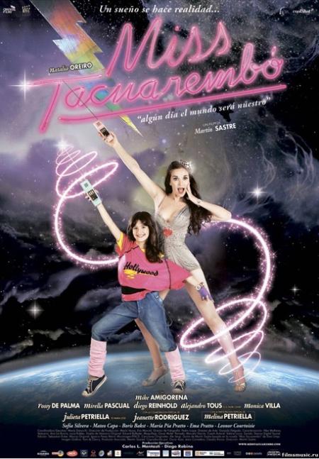 Miss Tacuarembó, Miss Tacuarembó cartel, Miss Tacuarembó poster, Miss Tacuarembó retoque photoshop, katanga73, katanga73.wordpress.com, katarama