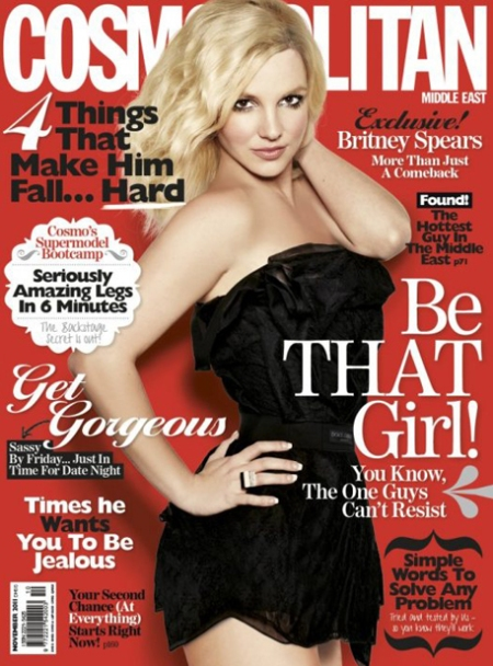 Cosmopolitan, Cosmopolitan Britney Spears, Cosmopolitan portada Britney Spears, Cosmopolitan Britney Spears retoque photoshop, katanga73, katanga73.wordpress.com, katarama