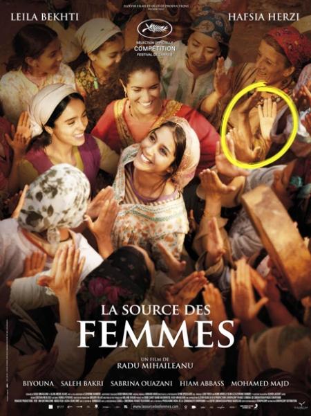 La fuente de las mujeres, la fuente de las mujeres poster, la fuente de las mujeres cartel, la fuente de las mujeres retoque photoshop, katanga73, katanga73.wordpress.com, katarama