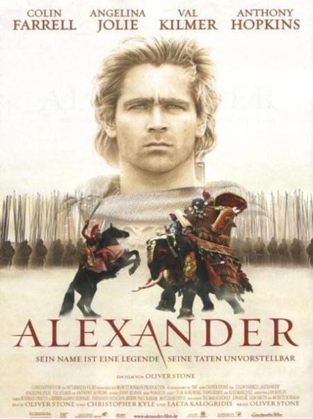 Alexander poster, Alexander cartel, Alexander retoque photoshop, katanga73, katanga73.wordpress.com, katarama