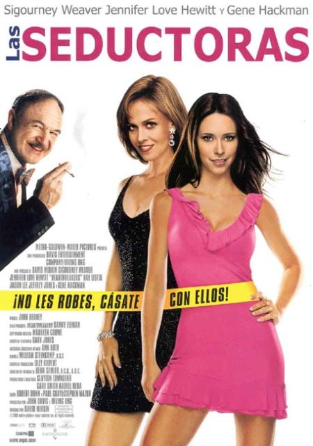 las seductoras poster, las seductoras cartel, las seductoras retoque photoshop, katanga73, katanga73.wordpress.com, katarama