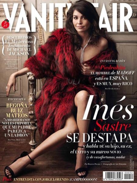 Vanity Fair portada Inés Sastre, vanity fair españa inés sastre, vanity fair inés sastre retoque photoshop, katanga73, katanga73.wordpress.com, katarama